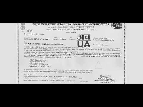 Action Jackson Full Movie || Part 1|| Ajay Devgn || Sonakshi Sinha