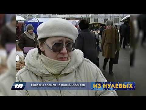 Из нулевых / 2-й сезон /2000 / Продажа овощей на рынке
