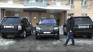 Land Rover Range Rover 2005-2012 помойка или образец для подражания? [ найдем-авто.рф ]