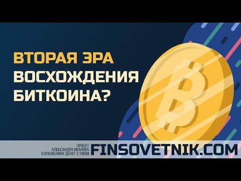Где заработать криптовалюту btcon