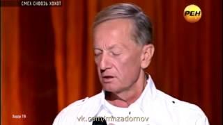 Михаил Задорнов предсказал, что найдут нефть в Англии, 2012