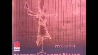 Λήτης + Σκιάχτρα - Ποδανά (2006) (από Cunning Linguist, 30/12/10)