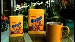 Смотреть онлайн Реклама 1999 года на российском телевидении