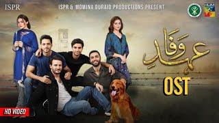 Ehd-e-Wafa OST - Rahat Fateh Ali Khan - (ISPR Official Song)