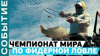 Новоуральск соревнования по рыбной ловле