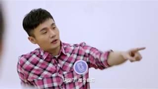 偶像練習生-戒菸組花絮-李榮浩老師全票當選戒菸組Center