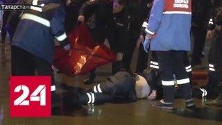 В Казани погоня за пьяным нарушителем стала смертельной для полицейского - Россия 24