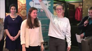 Видео восьмых научных поединков в Вологде