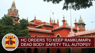 Swathi Murder Case  HC Orders To Keep Ramkumars Dead Body Safely
