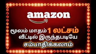 best online business to start 2019 in tamil - TH-Clip