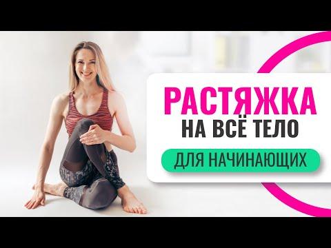 2 упражнения для похудения живота и боков