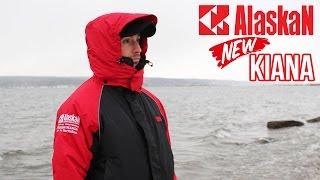 Куртка для рыбалки аляска