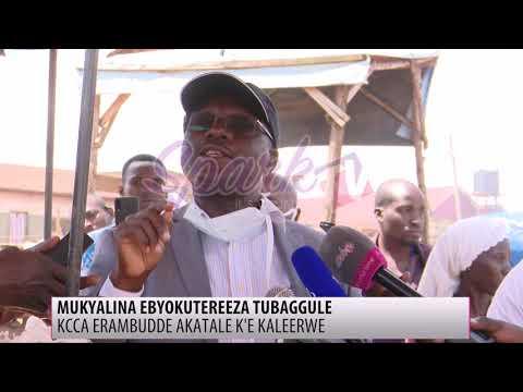 KCCA erambudde akatale k'e Kaleerwe