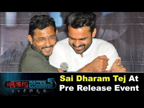 Sai Dharam Tej At Jawaan Movie Pre Release Event