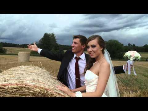 Свадьба Кирилла и Анны