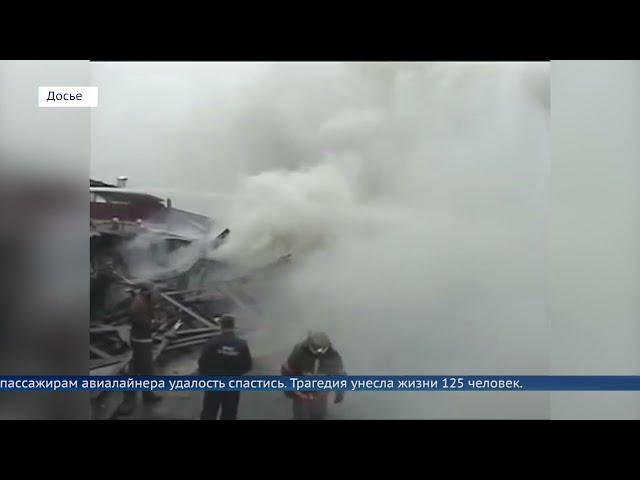 15 лет авиакатастрофе Airbus 310 в Иркутске