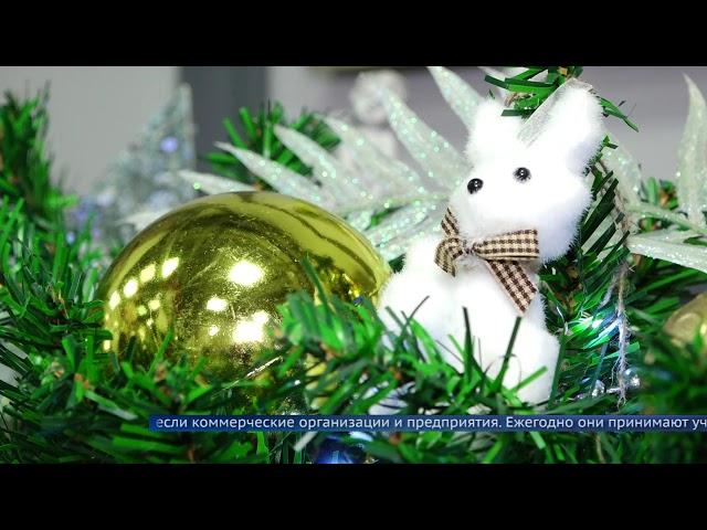 В Ангарске подвели итоги на лучшее Новогоднее оформление