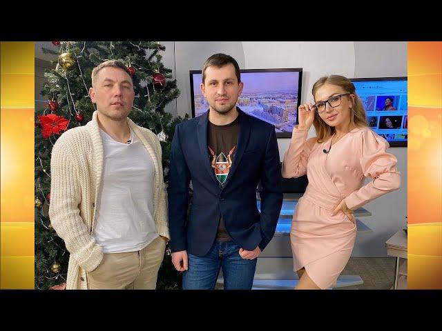 Гость программы «Новый день» Игорь Пашков
