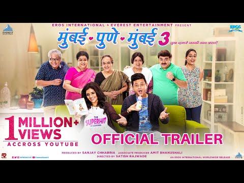 Mumbai Pune Mumbai 3 Movie Picture