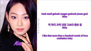gugudan - Silly (Rom-Han-Eng Lyrics) Color & Picture Coded