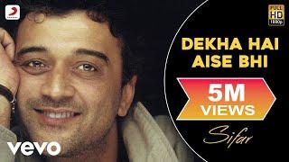 Lucky Ali - Dekha Hai Aise Bhi - YouTube