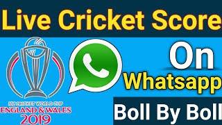 ipl prediction whatsapp group link - मुफ्त ऑनलाइन