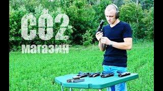 Стартовый пистолет Retay Eagle-XU от компании CO2 - магазин оружия без разрешения - видео