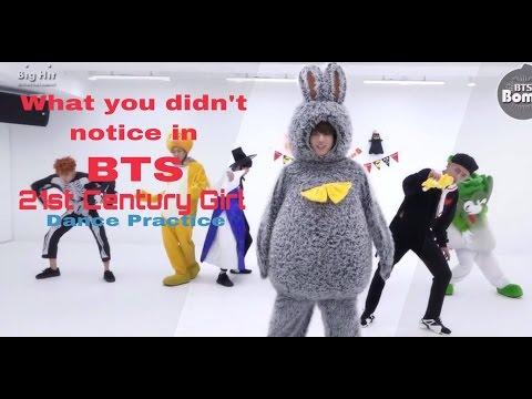 "What You Didn't Notice in BTS ""21st Century Girl"" Dance Practice"