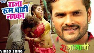 Khesari Lal Priti Biswas New Video Song Raja Room Chahi