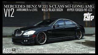 ACCtv M-BENZ S-CLASS W221 S65 AMG LONG AIRRUNNER エアサス動画