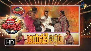 Jabardasth - 26th May 2016 - జబర్దస్త్ – Full Episode