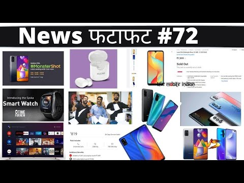 Tech News roundup: Vodafone new prepaid plan, Lava phone listed, Samsung Galaxy M31s, Tecno Spark 6 Air