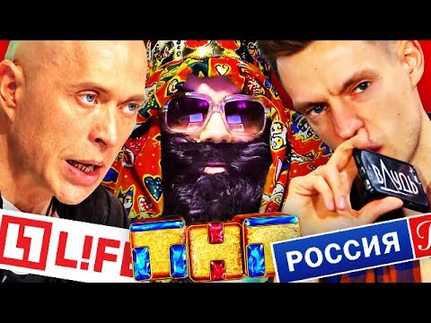 Топ5 ТВ-ПРОЕКТОВ на Ютубе!