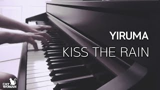 Kiss the rain - Yiruma ㅣ 키스더레인 - 이루마