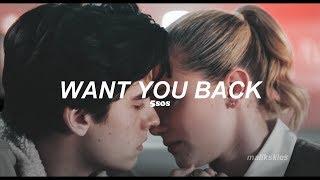 5 Seconds Of Summer - Want You Back (Traducida al español)