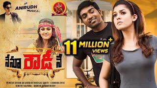 Nenu Rowdy Ne Full Movie - Latest Telugu Full Movies - Nayantara, Vijay Sethupathi