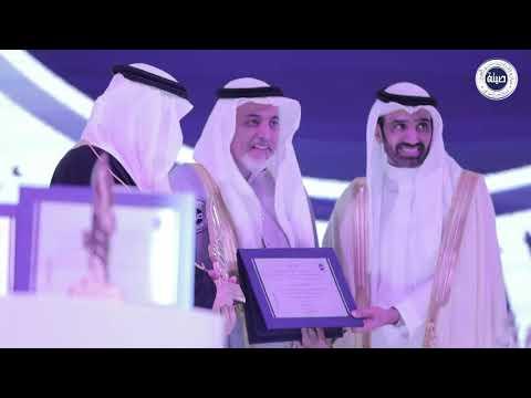 فيديو حفل تكريم الفائزين في جائزة الأميرة صيتة للدورة السابعة