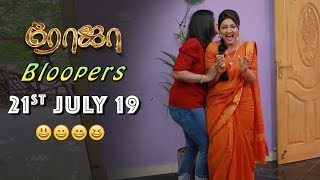 Roja   Behind The Scenes   21th July