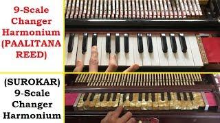 9-Scale Changer Harmonium (Two Styles) | 1 SUROKAR Company & 1 PALITANA REED Harmonium