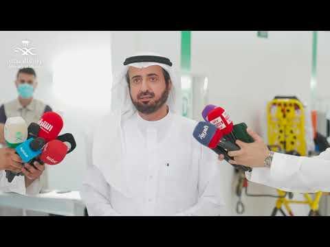 كلمة معالي وزير الصحة عن بداية أخذ اللقاح في المملكة