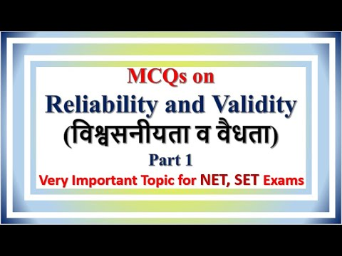 Download Mcqs On Reliability And Validity Part 1 | Dangdut Mania