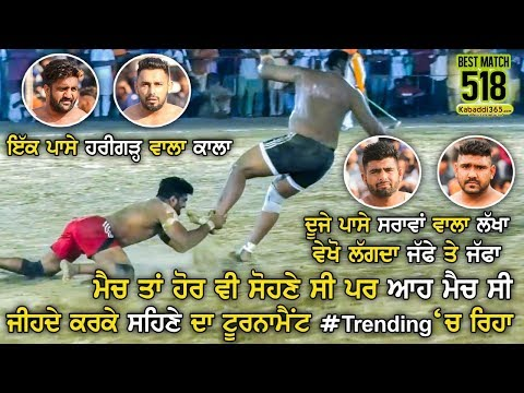 #518 Best Match | Harigarh Kingan Vs Sarawan | Sehna (Barnala) Kabaddi Tournament 08 Oct 2019