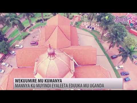 Ebyafaayo ku Allidina Visram munnansi wa Buyindi