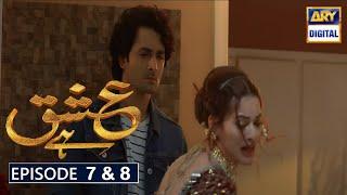 Ishq Hai Episode 7 & 8 Part 1 & Part 2  Promo   Ishq Hai Episode 7  Ishq Hai Episode 8  Ary Digital