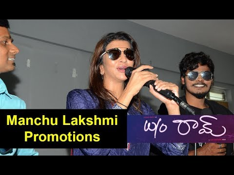 Lakshmi Manchu's Wife of Ram Promotions at AVN College
