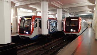 Большая Кольцевая Линия Московкого метро! И поезд Москва 2!