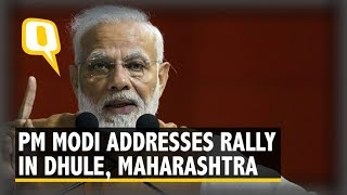 PM Modi Addresses a Rally in Dhule, Maharashtra - YouTube