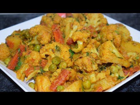 Halwai Style Aloo Gobhi Matar ki Sabzi  | Tasty Vegetarian Recipe | By Yasmin Huma Khan