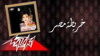 تحميل اغاني Kharetet Masr - Warda خريطة مصر - وردة MP3