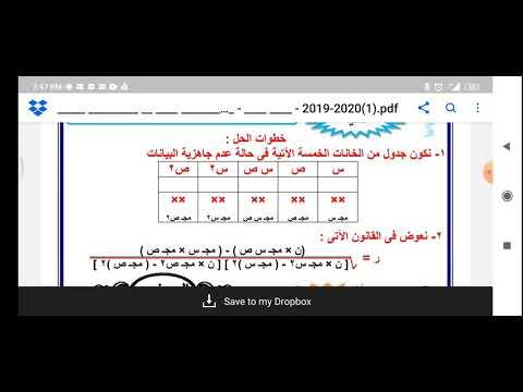 Hesham Heiba talb online طالب اون لاين